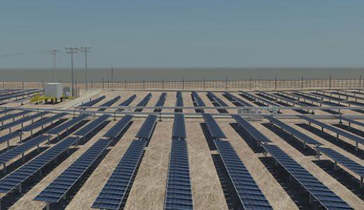 Granjas fotovoltaicas